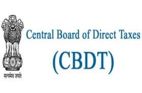 टैक्स सिस्टम में पारदर्शिता लाने के लिए CBDT ने उठाया ये कदम, देखें वीडियो