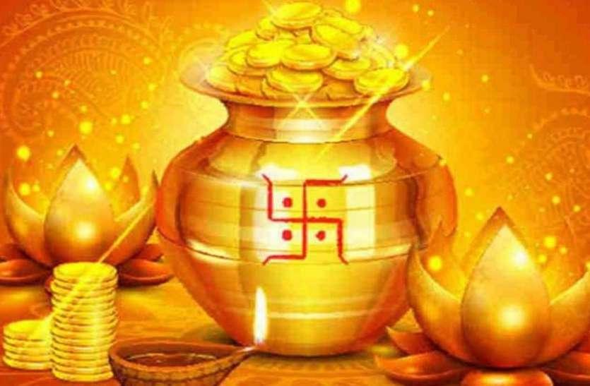 Purchasing Of Gold On Akshay Tritiya Can Be Costly Know The Reason - अक्षय  तृतीया पर भारी पड़ सकती है सोने की खरीदारी, जानें कारण   Patrika News