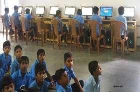 प्रदेश के 6873 स्कूलों को मिलेगी इंटरनेट की सुविधा