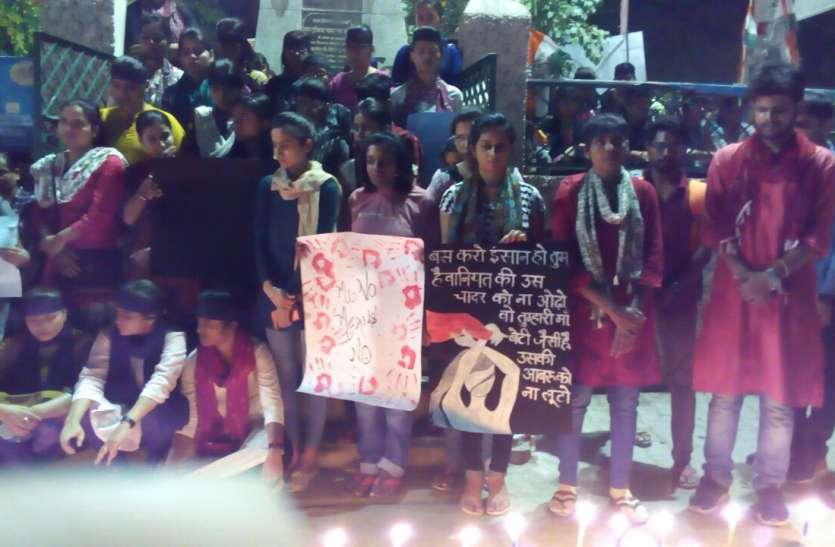 बलात्कार और महिला उत्पीड़न के खिलाफ सड़कों पर उतरीं हाॅस्टल की लड़कियां, शहर के लोगों ने भी निकाला कैंडल मार्च