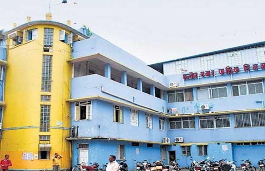 Image result for इंदौर नगर निगम का कर्मचारी