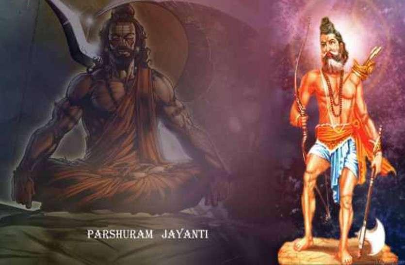 Parshuram Jayanti 2018 Story Of Lord Parshuram Akshaya Tritiya - अक्षय  तृतीया के दिन मनाई जाती है परशुराम जयंती, भगवान गणेश भी नहीं बच पाए थे इनके  क्रोध से   Patrika News