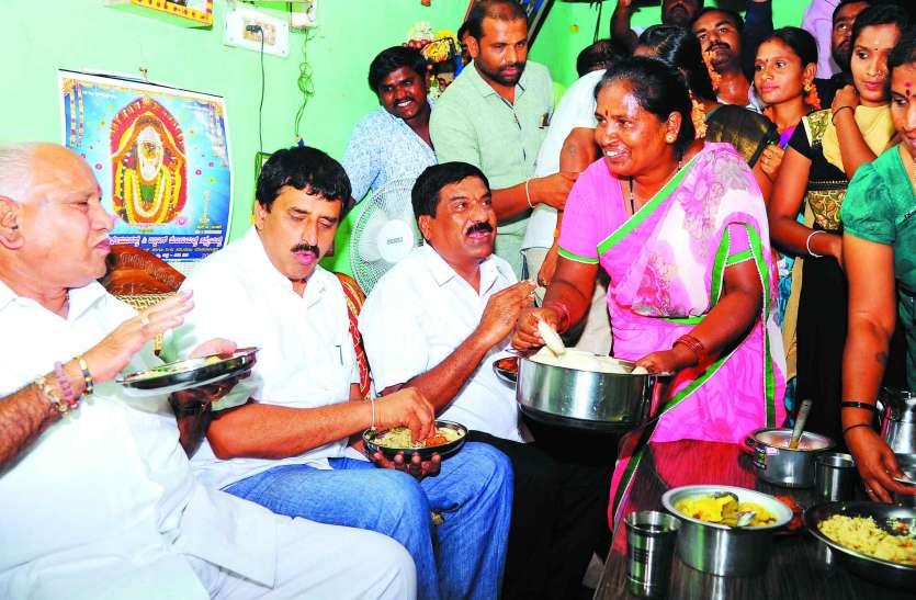 कांग्रेस के लिए दलित समुदाय महज एक वोट बैंक : येड्डियूरप्पा