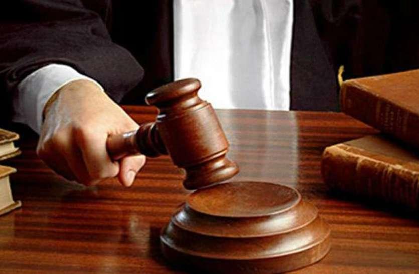 बलात्कारी को 7 साल की सजा