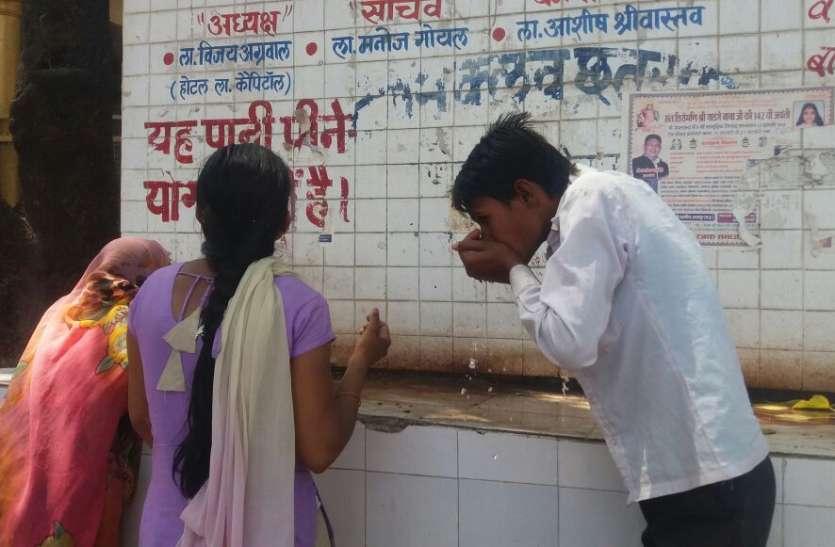 जिला अस्पताल में पेयजल संकट गहराया, गंदा पानी पीने को मजबूर है मरीज व उनके परिजन