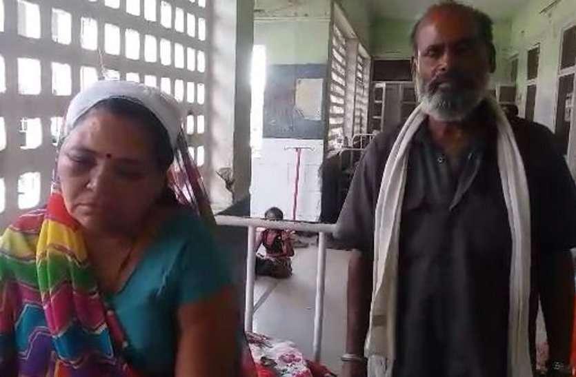 रंजिश के चलते पति-पत्नी पर हमला, अस्पताल में भर्ती