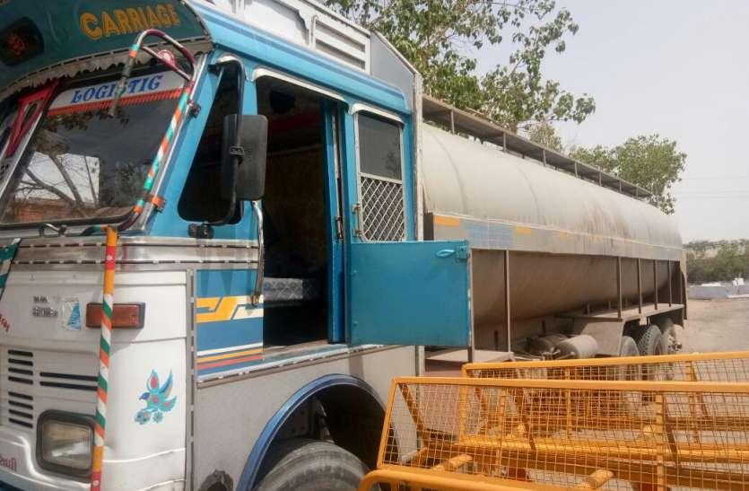 12 लाख रुपए का दूध बेचकर टैंकर लावारिस छोड़ गए