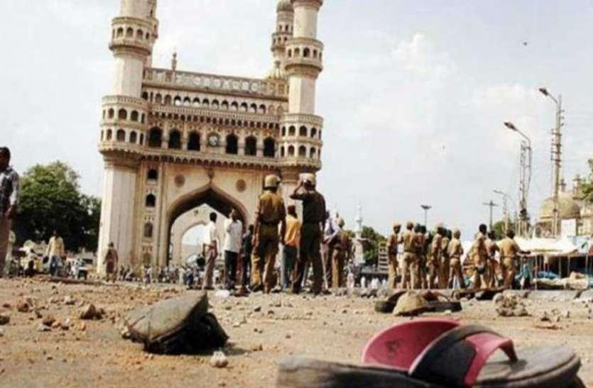 मक्का मस्जिद ब्लास्ट: पांचों आरोपियों को बरी करने वाले जज रविन्द्र रेड्डी ने दिया इस्तीफा