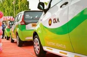 अब सस्ते में कर सकेंगे आेला से सफर,, कंपनी ला रही है 10,000 नए इलेक्ट्रिक वाहन