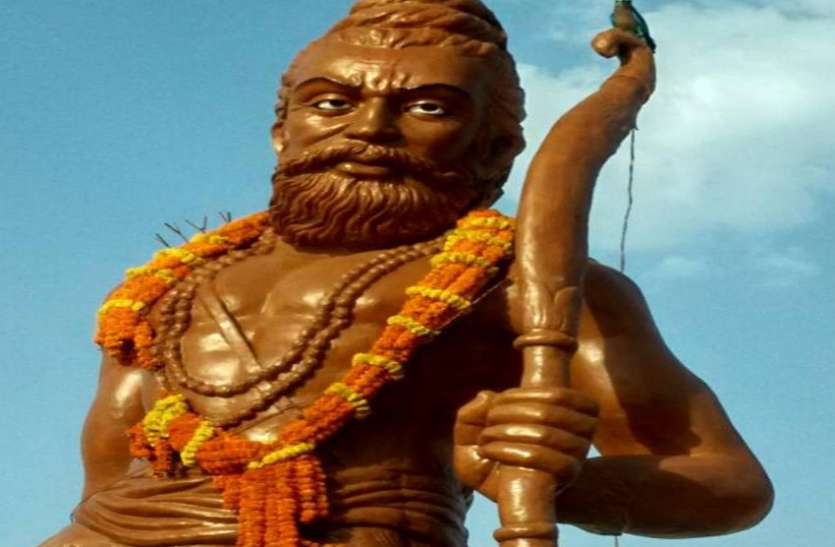 परशुराम भगवान की ये है तपोस्थली, आज भी मौजूद हैं प्रमाण