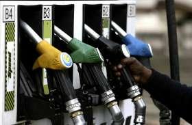 राजस्थान में तेल की कीमतों में आया फिर उछाल, अब बढ़कर हुआ इतने रुपए लीटर