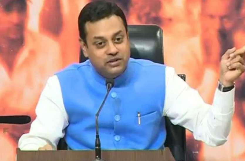 मक्का मस्जिद ब्लास्ट: भाजपा ने कहा- कांग्रेस ने हिंदू धर्म को बदनाम किया, सोनिया-राहुल देश से मांफी मांगे