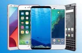 5 हजार के अंदर मिल रहे ये बेहतरीन स्मार्टफोन, आप कौन सा लेंगे