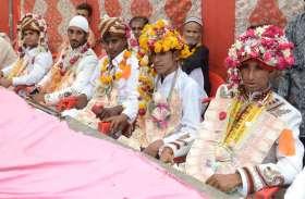 video: इज्तेमाई शादी सम्मेलन मे निकाह कबूल कर 30 जोड़े बने हमसफर
