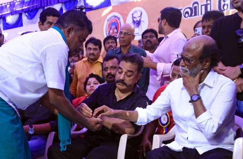 कावेरी प्रबंधन बोर्ड की मांग को लेकर आगे आया तमिल फिल्म जगत
