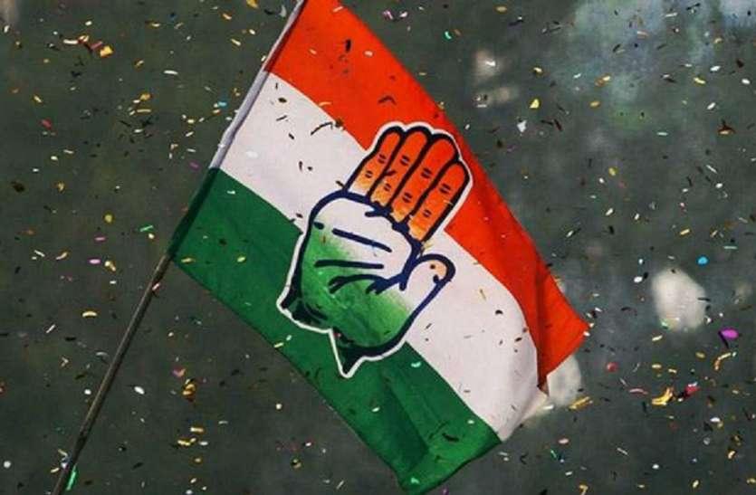 सरकार के खिलाफ कांग्रेस की बड़ी यात्रा, प्रदेश के दिग्गज नेता होंगे शामिल