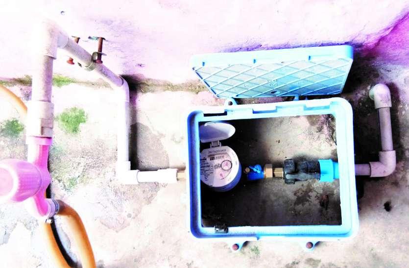 बिजली की तरह अब पानी के बिल के लिए लगा मीटर, इसी से होगी गणना और देने होंगे पैसे