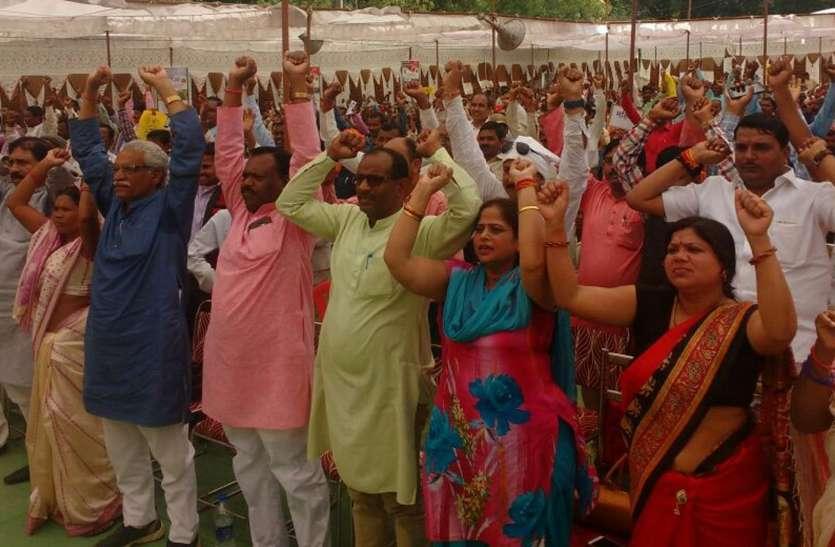 किसानों के हित और प्रदेश की खुशहाली में सरकार ने लिए महत्वपूर्ण निर्णय