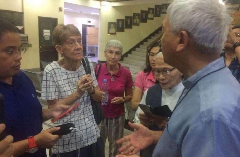 फिलीपींस में राजनीतिक गतिविधियों के आरोप में ऑस्ट्रलियाई नन गिरफ्तार