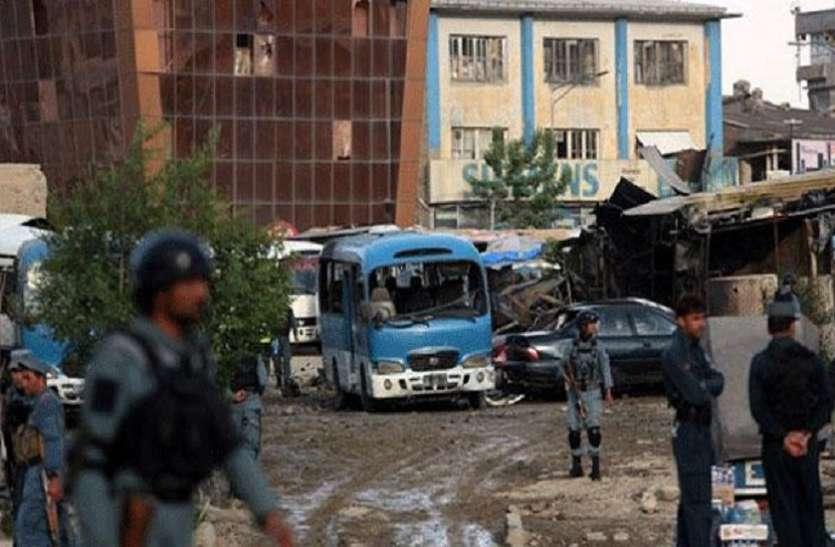 अफगानिस्तान में 6 लोगों की गोली मारकर हत्या, 4 गंभीर रूप से जख्मी