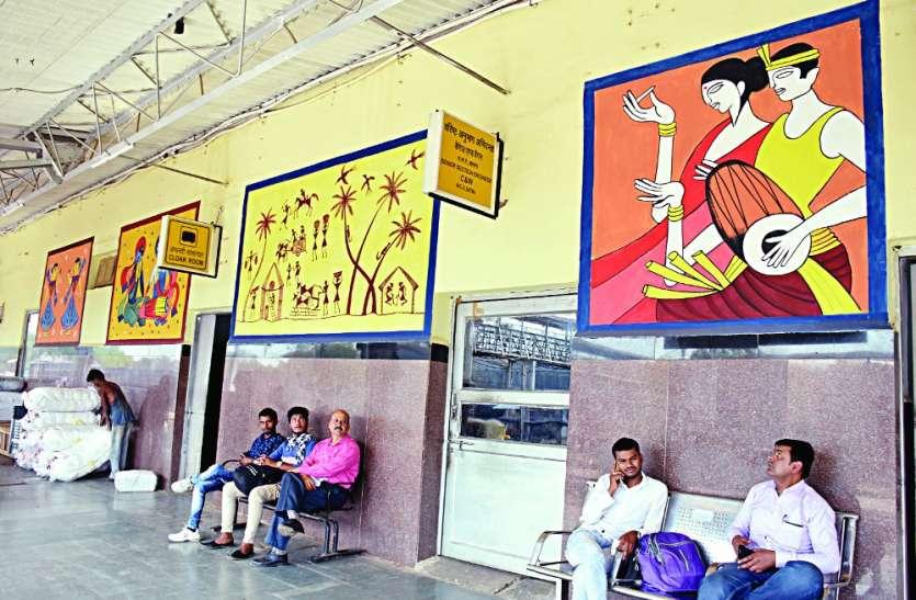 MP के रेलवे स्टेशनों में दिख रही महाराष्ट्र की चित्रकला, लोककला सहेजने यहां-यहां लगाई गई पेंटिंग