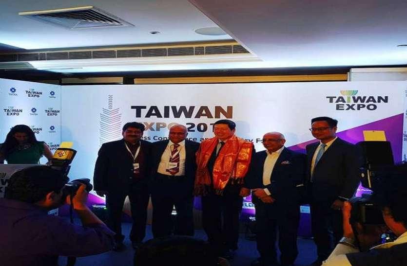 ताइवान ने भारत में खोला ताइपे वर्ल्ड ट्रेड सेंटर, 17 से 19 मई तक प्रगति मैदान में लगेगी प्रदर्शनी