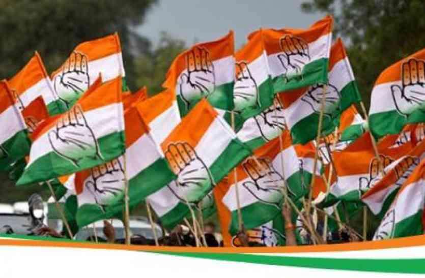 कांग्रेस भाजपा के इस गढ से बजाएगी चुनावी बिगुल, यहां एक को छोड़ सभी सीटों पर है भाजपा काबिज