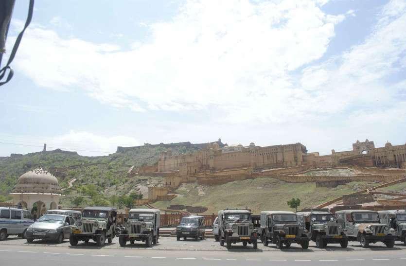 'आइकॉनिक' आमेर : ताजमहल की तर्ज पर विकसित होगा महल के आसपास का क्षेत्र