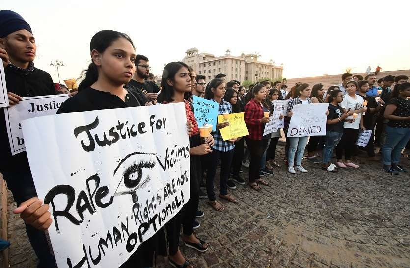protest march against rapists