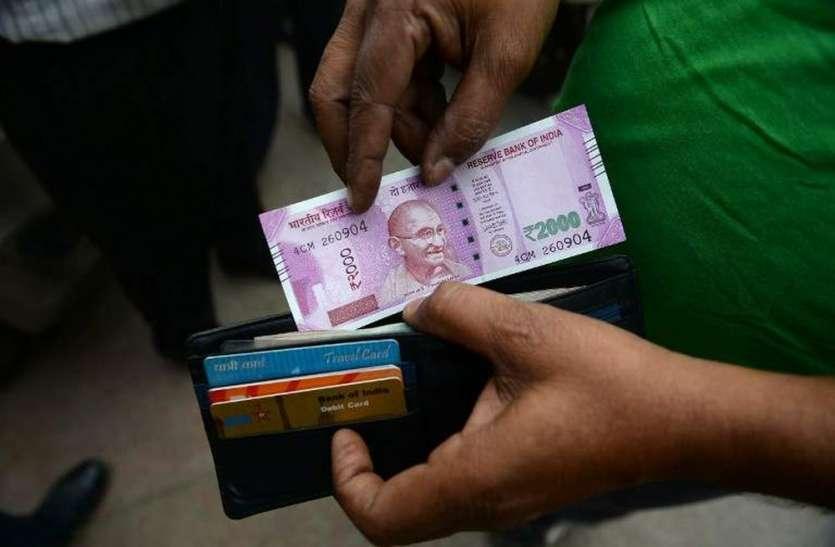 देश में फिर नोटबंदी जैसे हालात, वित्त मंत्री ने कहा नहीं बचे नोट, ATM और बैंकों में खत्म हुआ कैश