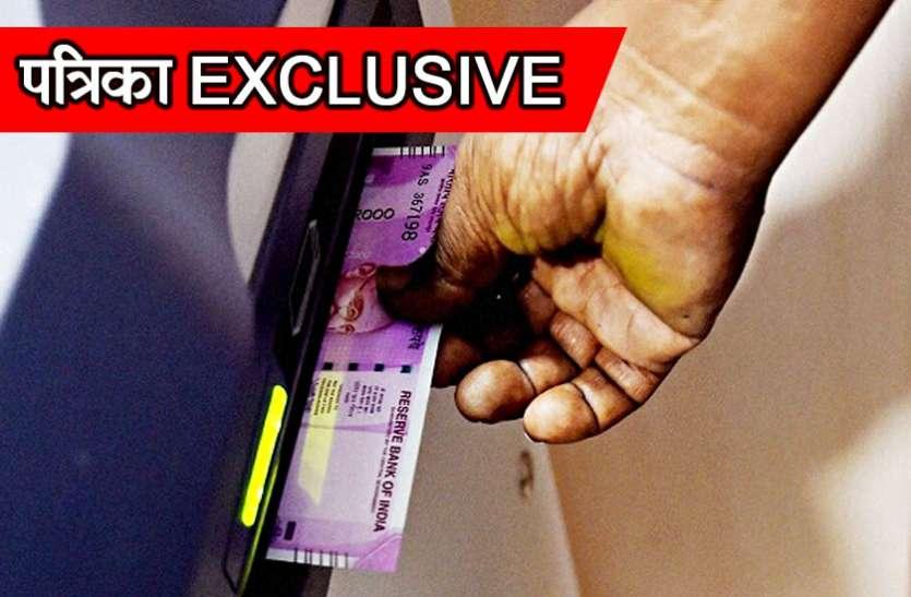 देश की इस सरकारी बैंक के एटीएम में नहीं है कैश की किल्लत, अासानी से मिल रहे पैसे