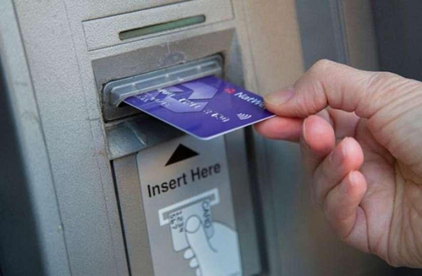 ATM FRAUD : एटीएम का क्लोन बनाकर खाते से निकाली राशि