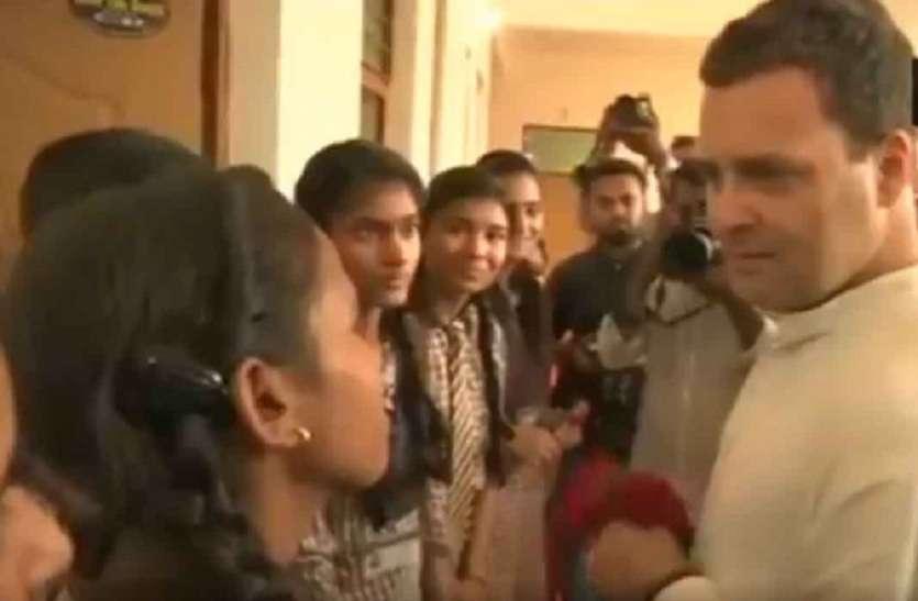 लड़कियों ने राहुल गांधी से किए सवाल, जानें - जवाब में क्या कहा