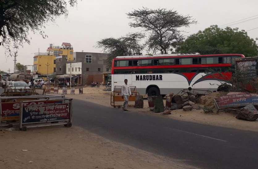 अफीम तस्कर चालक रिमांड पर, जांच में जुटी पुलिस