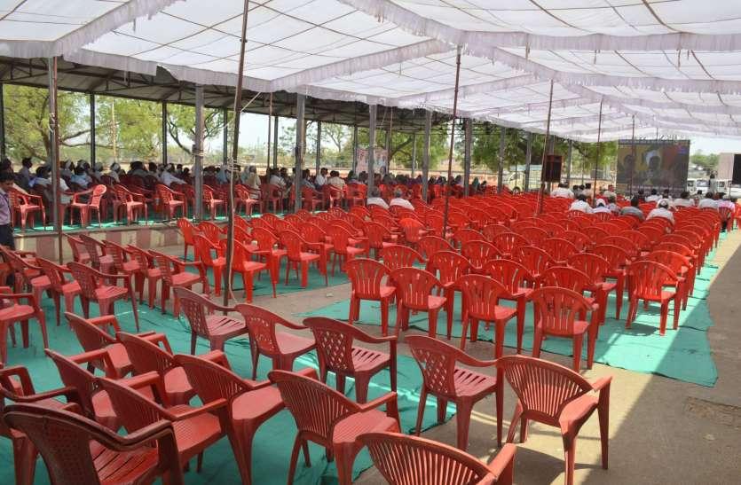 PATRIKA LIVE : सीएम का सीधा प्रसारण खत्म होते ही खाली होने लगी कुर्सियां, भूखे लौटे किसान