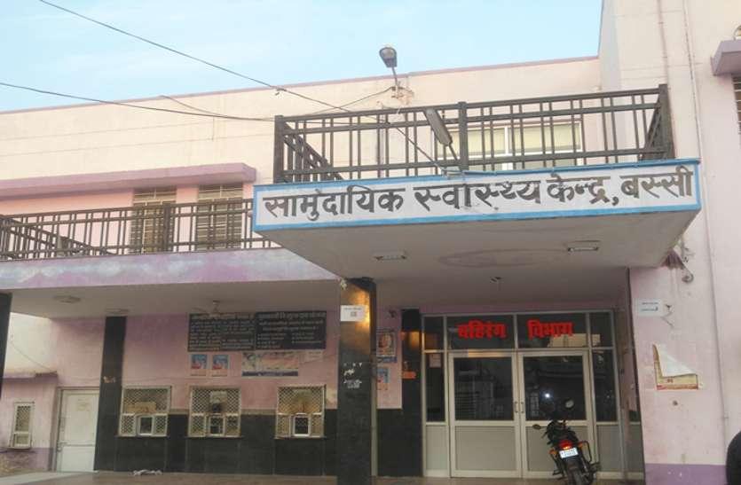 नाम का ही रह गया 'जननी सुरक्षा केंद्र'
