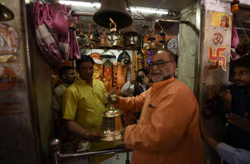 विधायकी पक्की होते ही बुकक्ल नवाब का चोला बदला और मन भी, बोले राम मंदिर वहीं बनेगा !