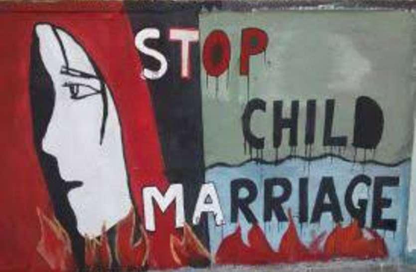 बिटिया ने लिखा पत्र, नहीं करना है विवाह
