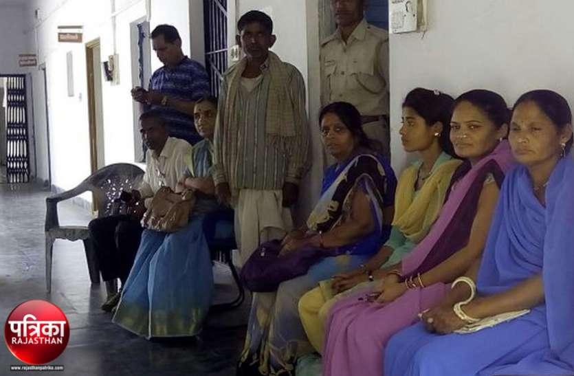 बांसवाड़ा : नाबालिग को बिना बताए परिवार के लोग करवा रहे थे बाल विवाह, लडक़ी को पता चला तो थाने में कर दी शिकायत