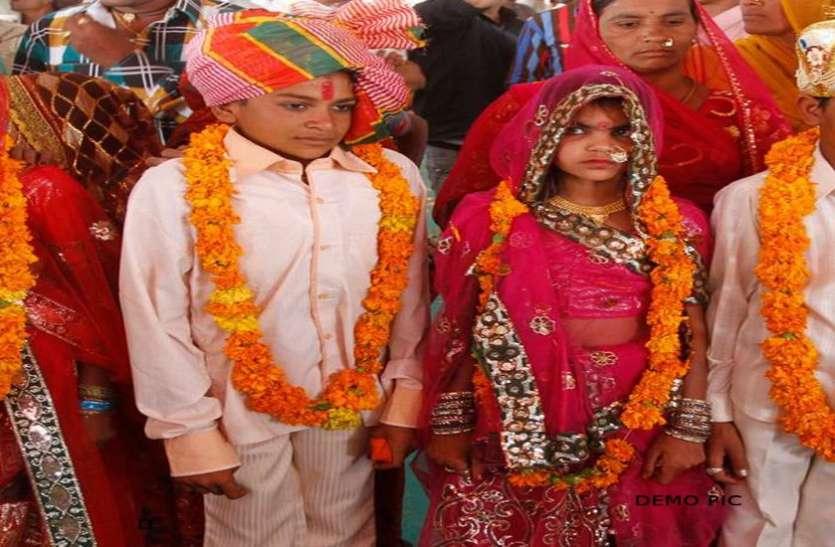 बाल विवाह के विरोध में सामने आये जिले के लोग, की सरकार से रोकथाम की अपील