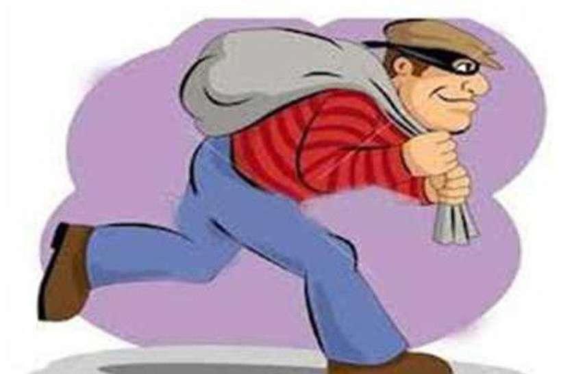 ड्राइवर के घर से फल्लीतेल के साथ दाल, सर्फ और फेयर एंड लवली चुरा ले गए चोर