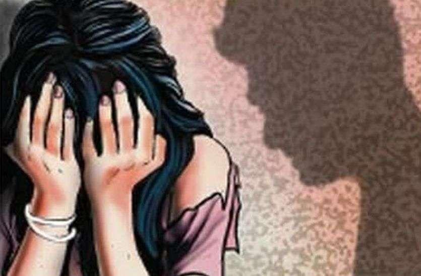 अपहरण कर विवाहिता से दुष्कर्म