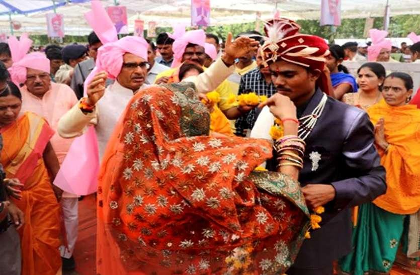 मुख्यमंत्री कन्या विवाह योजना के अंतर्गत 10 स्थानों पर 641 जोड़ों का होगा विवाह