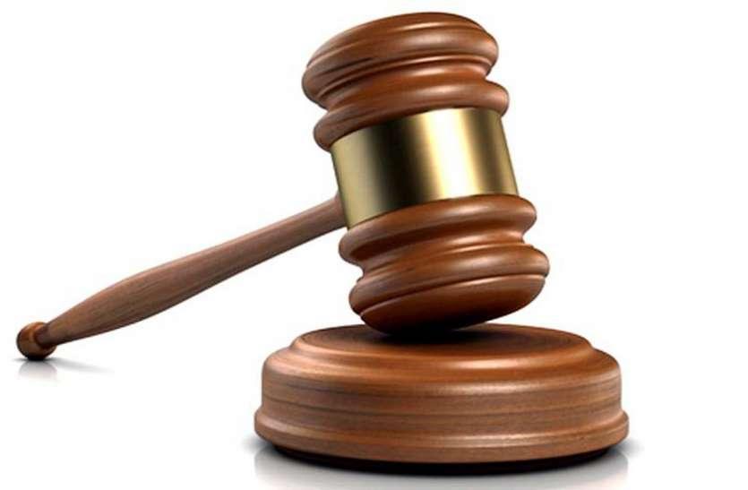 दो आरोपी अधिकारी 27 तक रिमाण्ड पर