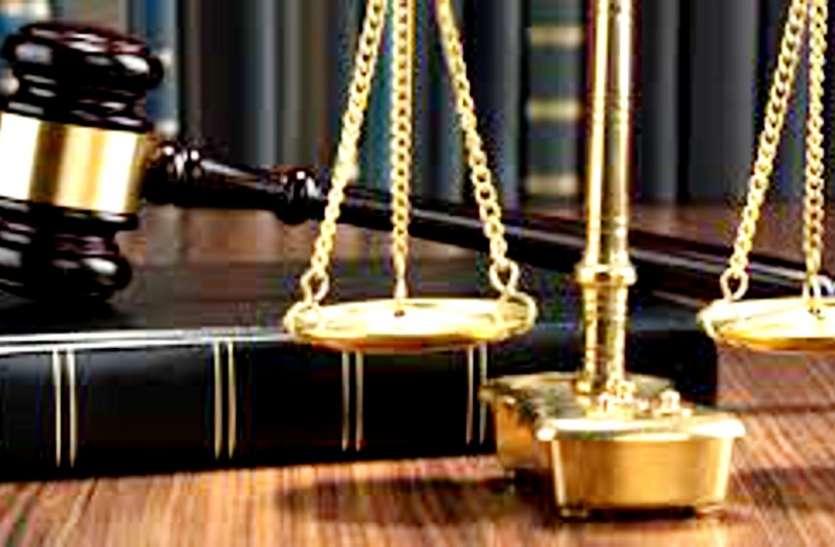 जानें किस न्यायाधीश को न्याय के लिए करना पड़ रहा संघर्ष