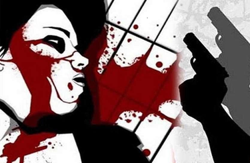 दो सगी बहनों की गोली मारकर की हत्या, पुलिस भी हैरान, देखें वीडियो
