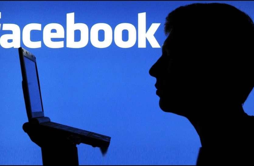 फेसबुक पर कहा अलविदा, दोस्तों ने बचा ली जान