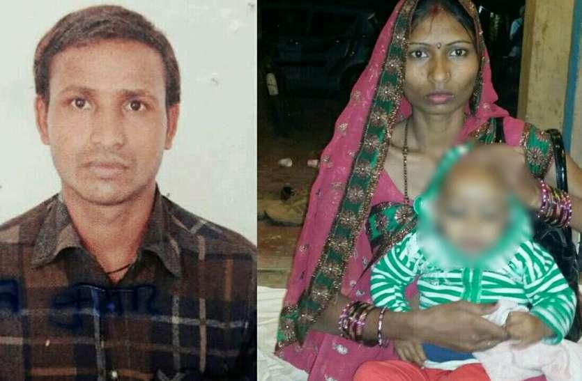 रिश्तों का खून : फैजाबाद में पत्नी ने पति को दी बेवफाई की ऐसी सज़ा की जानकार सिहर उठेंगे आप