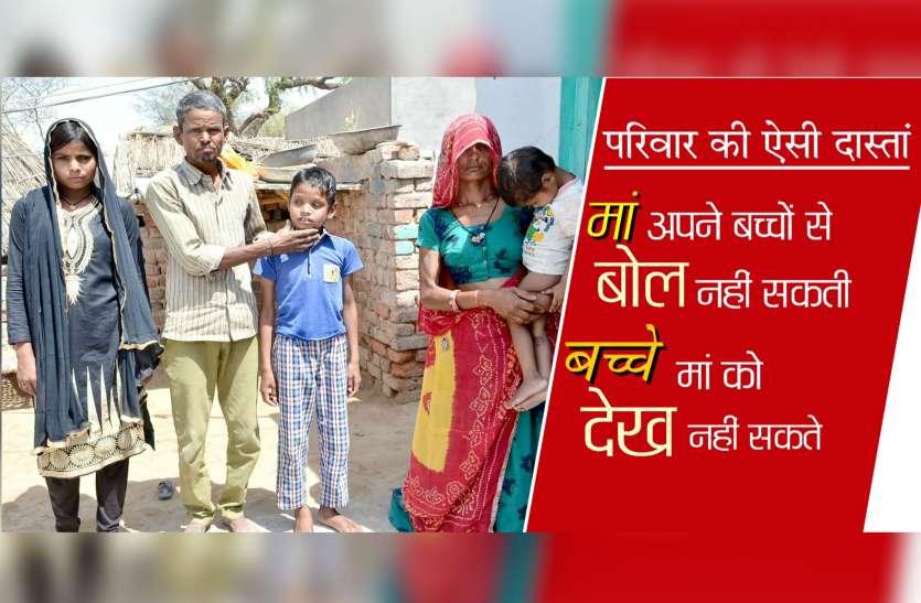 जब इन मां-बेटो का दर्द आम जनता तक पहुंचा तो मदद के लिए आगे आए हजारों हाथ, ऐसी है दास्तां