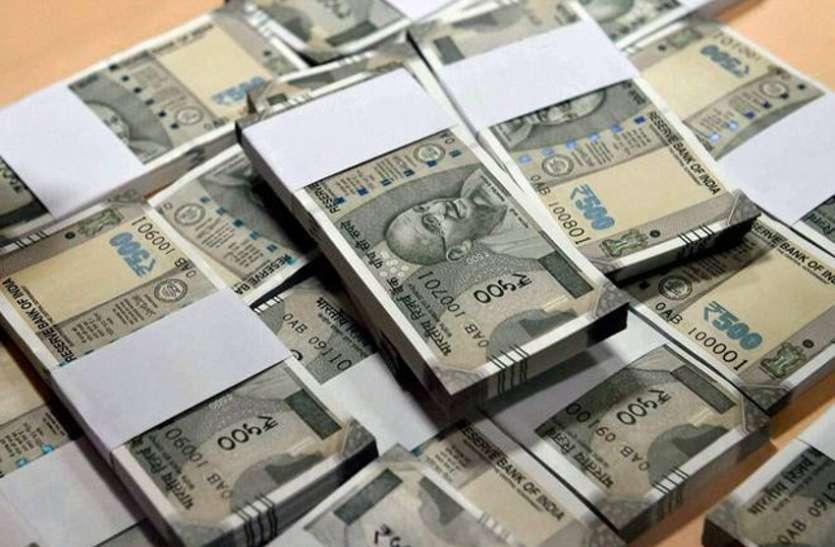 अब हर दिन छपेंगे 2,500 करोड़ रुपए मूल्य के 500 के नोट, सरकार ने कहा- 2000 रुपए के नोटों में आई कमी